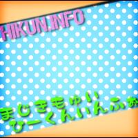 UserImage